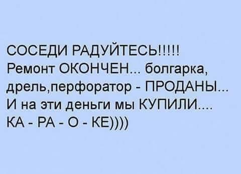 Пост фото-приколов (26 шт)