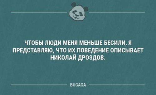 https://bugaga.ru/uploads/posts/2018-12/thumbs/1543994960_anekdoty-3.jpg