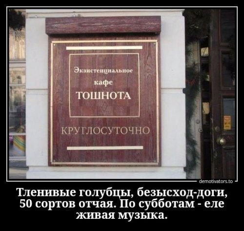 Демотиваторов пост (14 шт)