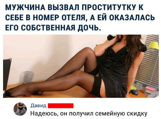 Реальные рассказы проститутки улица с проститутками