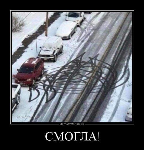 https://bugaga.ru/uploads/posts/2019-01/thumbs/1547019743_demotivatory-1.jpg