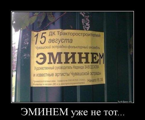 Пятничные демотиваторы (15 фото)