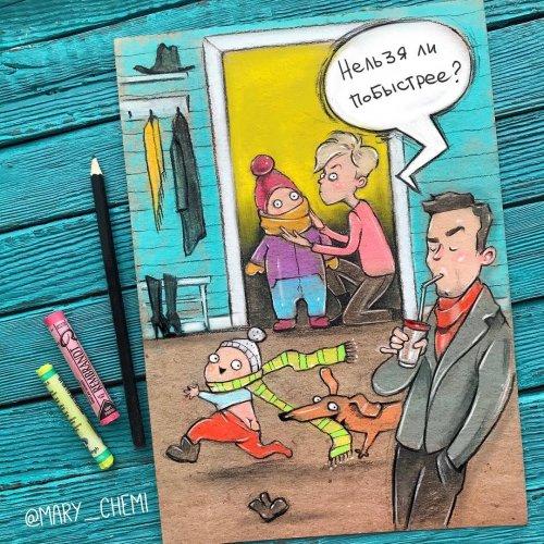 Повседневная жизнь матери двоих детей в забавных иллюстрациях (10 фото)