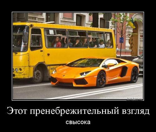 Прикольных демотиваторов пятничный сборник (16 фото)