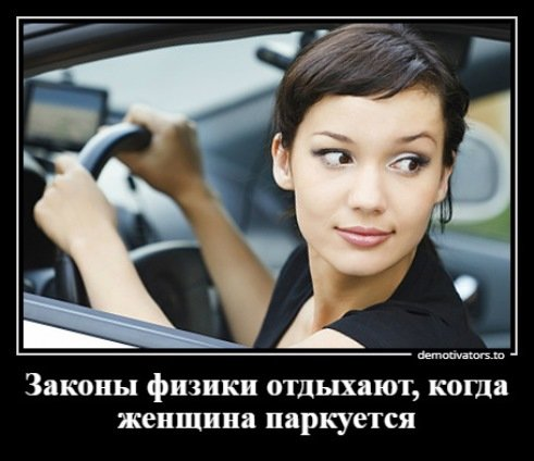 Свежий сборник демотиваторов на Бугаге (17 шт)