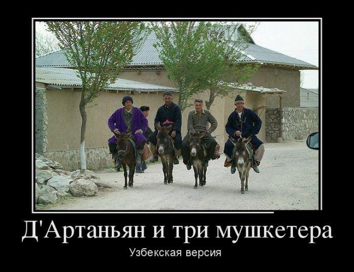 прикольные узбекские фото конце статьи