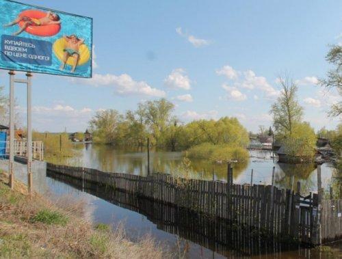 Где-то в России (21 фото)