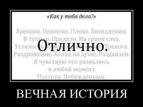 Очередной сборник прикольных демотиваторов (12 фото)