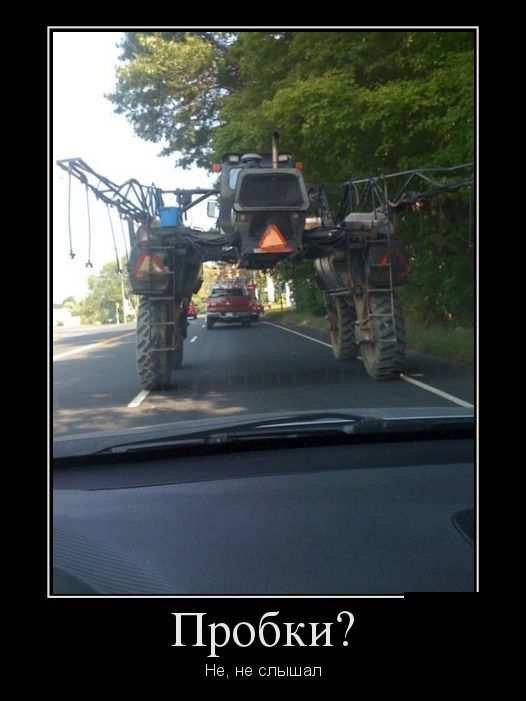 Смешные картинки пробки на дорогах