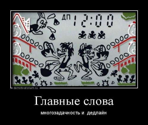 Демотиваторов пост (12 шт)