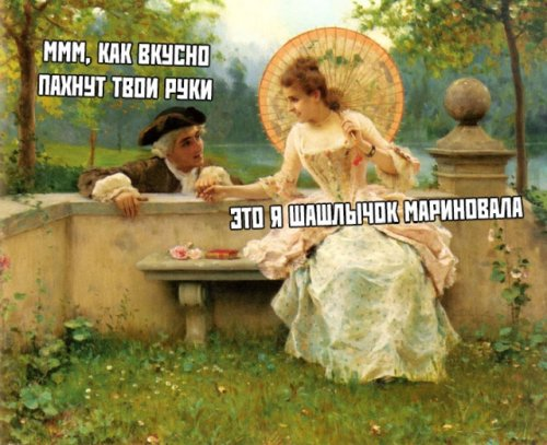 Субботний пост фото-приколов (21 шт)