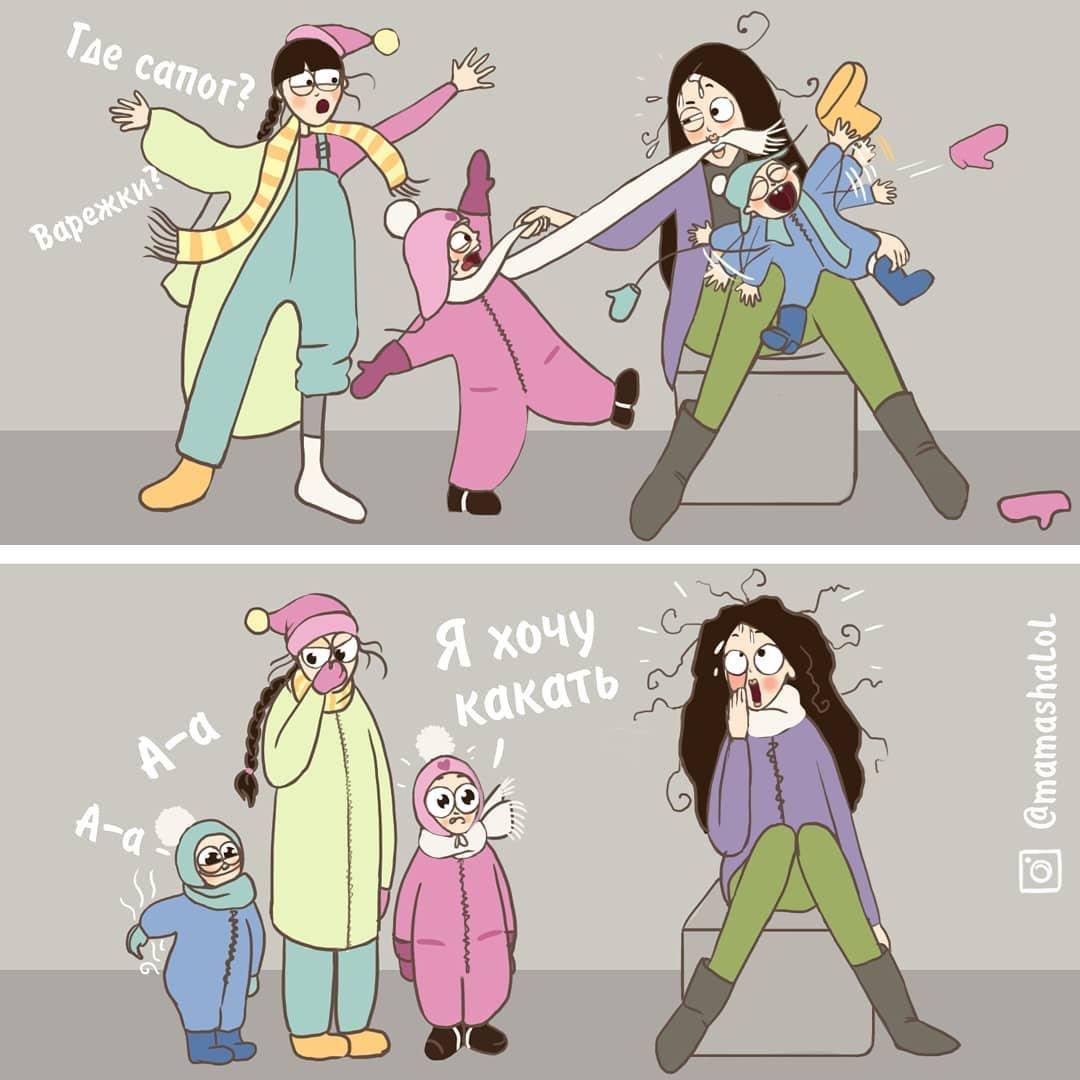 картинки приколы мама с тремя детьми