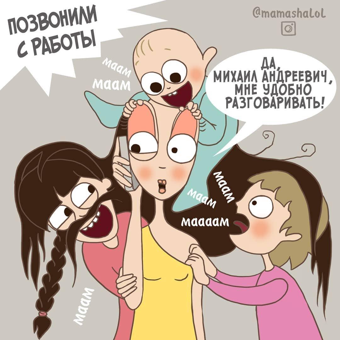 Анекдоты Про Многодетных