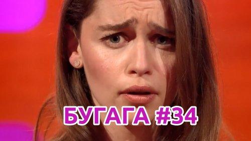 Сборник прикольных кубов. Выпуск #34