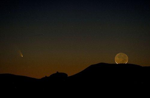 Малые тела Солнечной системы (23 фото)