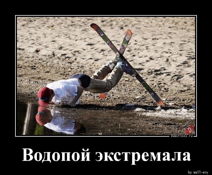 Прикольных демотиваторов пост (17 фото)