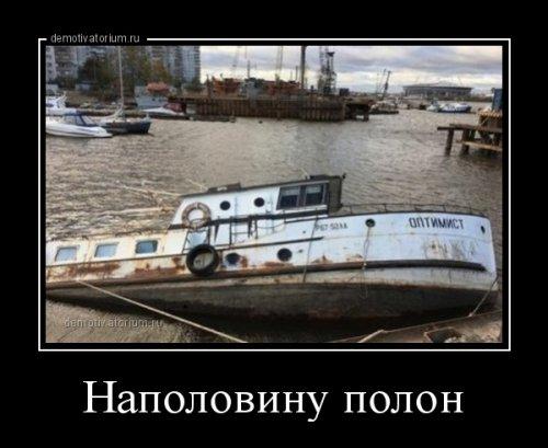 Прикольных демотиваторов пост (22 фото)
