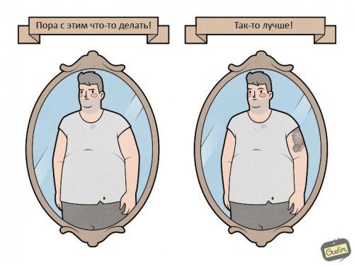 Новые иллюстрации Антона Гудима для ценителей сарказма и юмора (20 фото)