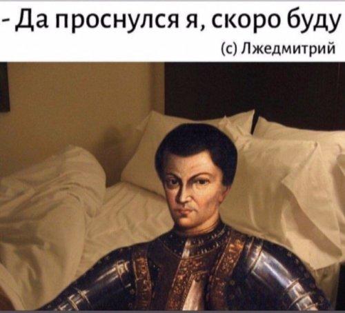 https://bugaga.ru/uploads/posts/2019-07/thumbs/1562193493_prikol-16.jpg