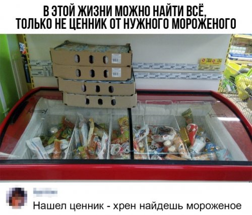 https://bugaga.ru/uploads/posts/2019-07/thumbs/1562193959_kartinki-14.jpg