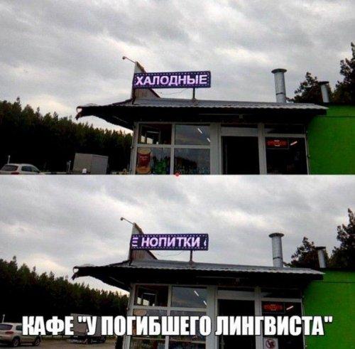 https://bugaga.ru/uploads/posts/2019-07/thumbs/1563477355_bugaga-4.jpg