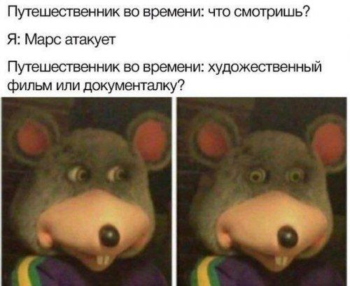 https://bugaga.ru/uploads/posts/2019-07/thumbs/1563617278_kartinki-24.jpg