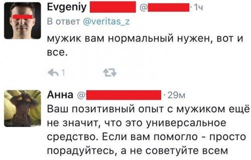 https://bugaga.ru/uploads/posts/2019-07/thumbs/1563617287_kartinki-25.jpg