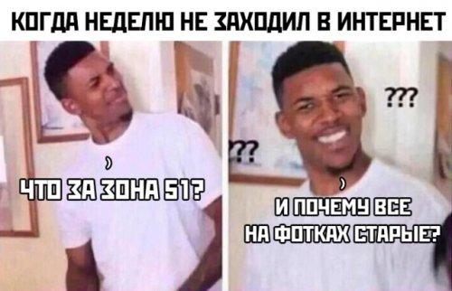 https://bugaga.ru/uploads/posts/2019-07/thumbs/1563705015_prikoly-3.jpg