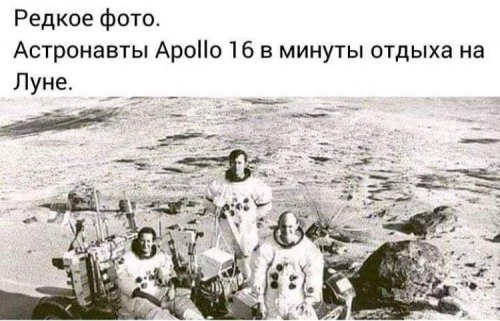 https://bugaga.ru/uploads/posts/2019-07/thumbs/1563843245_jumor-16.jpg