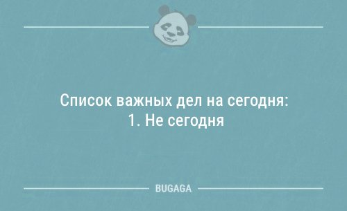 https://bugaga.ru/uploads/posts/2019-08/1564728327_anekdoty-1.jpg