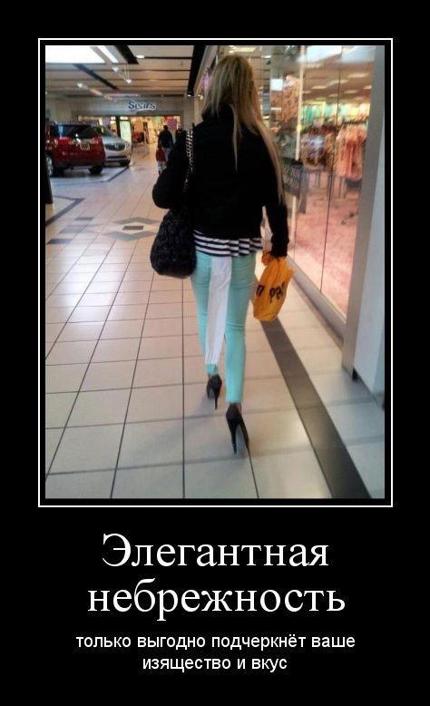 Сборник прикольных демотиваторов (18 фото)