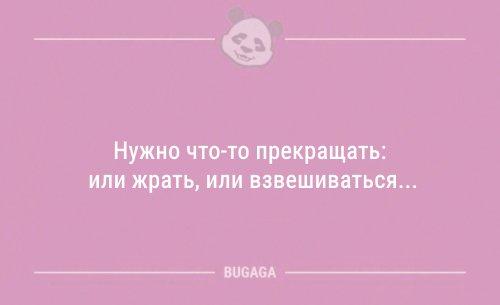 Подборка свежих анекдотов - 31