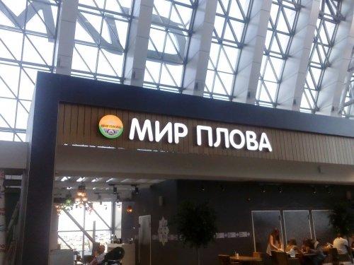 https://bugaga.ru/uploads/posts/2019-08/thumbs/1565109069_multivselennaja-5.jpg