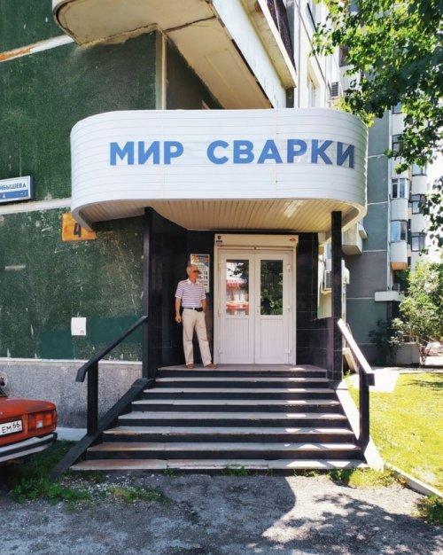 https://bugaga.ru/uploads/posts/2019-08/thumbs/1565109073_multivselennaja-9.jpg