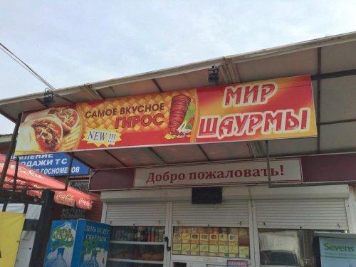 https://bugaga.ru/uploads/posts/2019-08/thumbs/1565109080_multivselennaja-8.jpg