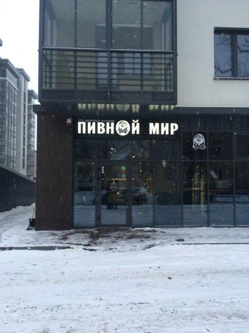 https://bugaga.ru/uploads/posts/2019-08/thumbs/1565109138_multivselennaja-2.jpg