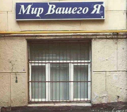 https://bugaga.ru/uploads/posts/2019-08/thumbs/1565109140_multivselennaja-10.jpg
