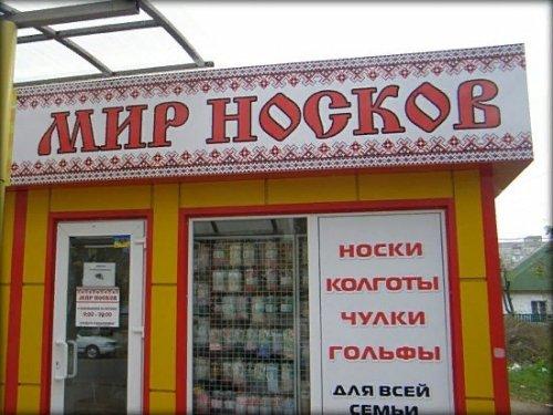 https://bugaga.ru/uploads/posts/2019-08/thumbs/1565109147_multivselennaja-1.jpg