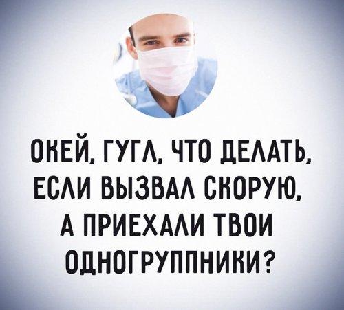 https://bugaga.ru/uploads/posts/2019-08/thumbs/1565255349_kartinki-20.jpg