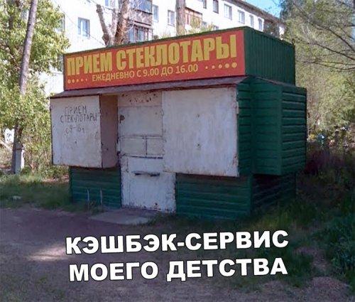 Подборочка фото-приколов и картинок (31 шт)