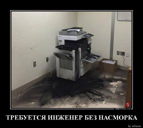 Очередная подборка новых демотиваторов - 25