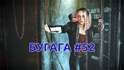 Свежие видео-приколы БУГАГА #52
