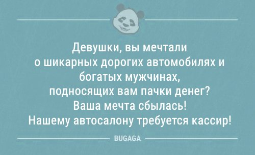 https://bugaga.ru/uploads/posts/2019-10/1569997128_anekdoty.jpg