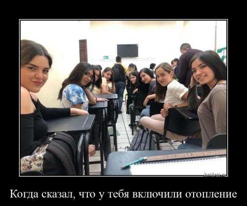 Свежих демотиваторов пост (19 фото)