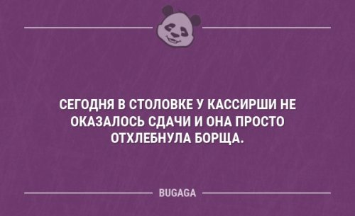 https://bugaga.ru/uploads/posts/2019-10/thumbs/1572419663_anekdoty.jpg