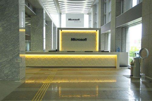 """Компания Microsoft Japan сократила рабочий день до """"четырёхдневки"""" и зафиксировала увеличение производительности труда на 40% (2 фото)"""