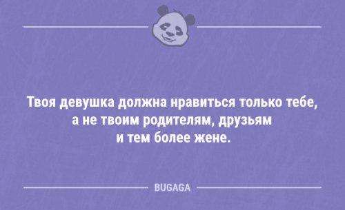 https://bugaga.ru/uploads/posts/2019-12/thumbs/1576567237_aneki.jpg