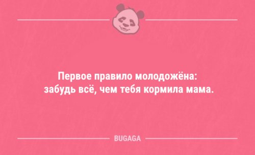 https://bugaga.ru/uploads/posts/2019-12/thumbs/1576653267_aneki.jpg