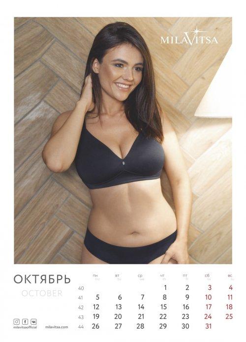В брендовом календаре от Milavitsa на 2020 год снялись не только модели, но и обычные женщины (13 фото)