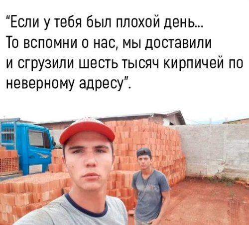 https://bugaga.ru/uploads/posts/2020-01/thumbs/1580062693_foto-18.jpg